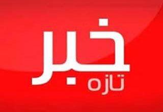 تصویر نماینده هیات موسس نهاد صنفی مطبوعات گلستان خبر داد