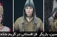 تصویر به بهانه فیلم های ضد ایرانی / از سیصد تا توموریس