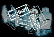 تصویر اصلاح طلبان و انتخابات ریاست جمهوری ۱۴۰۰