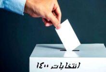 تصویر فعالان سیاسی گنبد: حضور چهرههای شاخص، لازمه برگزاری انتخابات پرشور است