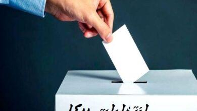 تصویر ۱۶۳ زن برای انتخابات شورای روستا در گلستان ثبت نام کردند
