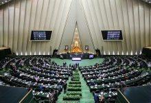 تصویر نمایندگان استان گلستان شفاف اعلام کنند