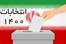 تصویر دو نکته در باب انتخابات شورای شهر گنبد