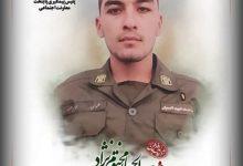 تصویر به یاد سرباز شهید وطن عبدالجبار مختوم نژاد