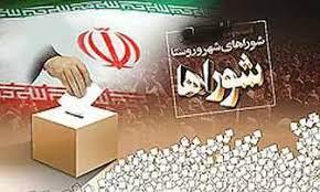تصویر تلنگری بر انتخابات شورای بخش داشلی برون