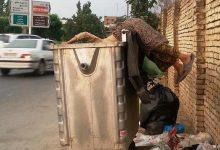 تصویر فقر مطلق یک سوم ایرانی ها و ۷ نکته با مسؤولان جمهوری اسلامی