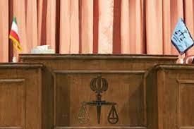 تصویر چند سئوال از دادستان محترم گنبد