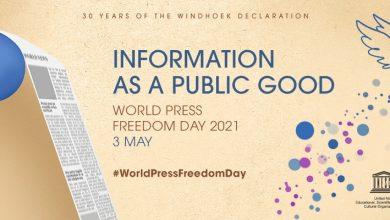 تصویر چرا آزادی رسانه مهم است ؟
