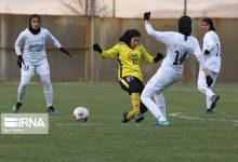تصویر گنبد میزبان مسابقات لیگ یک فوتبال بانوان کشور است