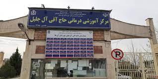 تصویر قطعی برق در بیمارستان آل جلیل آق قلا
