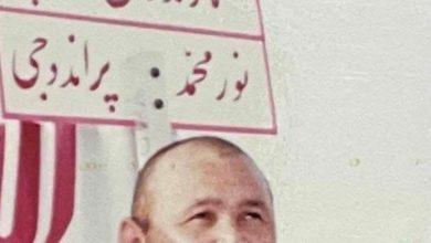 تصویر دو تصویر متفاوت از مرحوم محمد حاجی پران دوجی