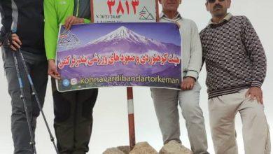 تصویر صعود به قله گاوکشان ، بام استان گلستان