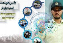 تصویر گشت ارشاد؛ غایبِ تبلیغاتِ هفتۀ نیروی انتظامی