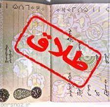 تصویر نقدی بر گفته های محمد توانگری